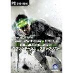 [メール便OK]【新品】【PC】Splinter Cell Blacklist(スプリンターセル ブラックリスト) Win DVD-ROM【RCP】