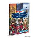 PC版『ドラクエX 目覚めし五つの種族 / 眠れる勇者と導きの盟友 / いにしえの竜の伝承』が1本に...