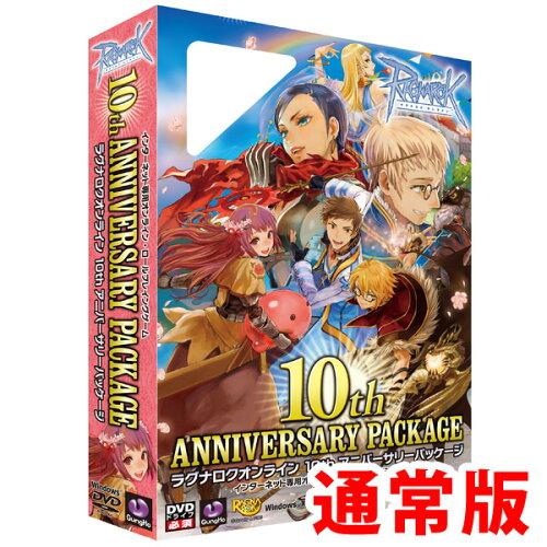ラグナロクオンライン 10th アニバーサリーパッケージ Win DVD-ROM...