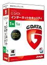 【即納可能】【新品】【PC】G DATA インターネットセキ...