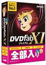 【即納可能】【新品】【PC】DVDFab XI プレミアム for Windows DVD-ROM【RCP】動画 作成 変換 編集 DVD Blu-ray ブルーレイ・・・