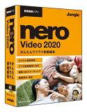 【即納可能】【新品】【PC】Nero Video 2020 for Windows DVD-ROM【あす楽対応】【RCP】