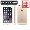 iPhone664GBゴールドSIMフリー