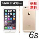 iPhone6s64GBゴールドSIMフリーA1688白ロム