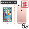 iPhone6s64GBローズゴールドSIMフリーA1688白ロム