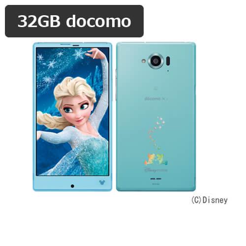 【即納可能】 Disney Mobile SH-02G 32GB docomo 白ロム 【中古】【良品Bランク】【アイスブルー...