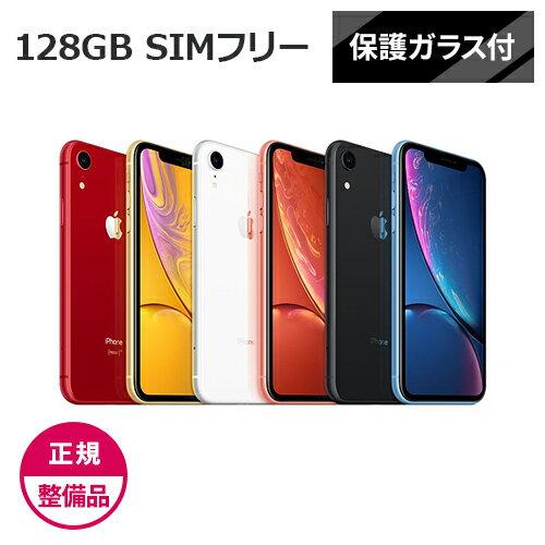 スマートフォン・タブレット, スマートフォン本体 2Apple iPhoneXR 128GB SIM RCP