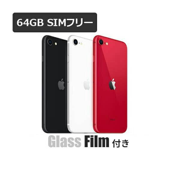 スマートフォン・タブレット, スマートフォン本体 SE iPhoneSE 64GB SE2 SIM RCP