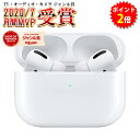 【2倍】【即納可能】【新品未開封】Apple AirPods