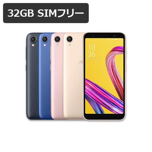 特典付【即納可能】【新品・未使用】 Zenfone Live L1 ZA550KL 32GB SIMフリー 白ロム 【ブルー ...