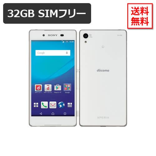 【充電ケーブルプレゼント】【動作確認済】特典付【即納可能】Sony Xperia Z4 SO-03G SIMフリー ...