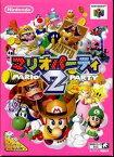 【新品】【N64】マリオパーティ2【RCP】