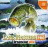 [100円便OK]【新品】【DC】レイクマスターズPRO Dreamcast Plus!【RCP】