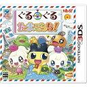 [100円便OK]【新品】【3DS】ぐるぐるたまごっち!【RCP】[お取寄せ品]