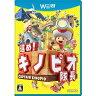 [100円便OK]【新品】【WiiU】進め!キノピオ隊長【RCP】