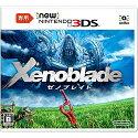 ゼノブレイド(Newニンテンドー3DS専用ソフト)