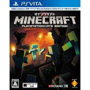 PlayStation クラフト マイクラ ダウンロード