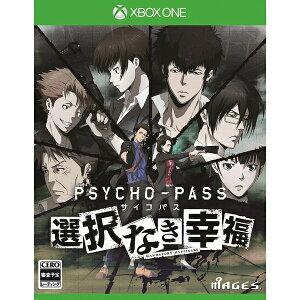 [100円便OK]【新品】【XboxOne】【通】PSYCHO-PASS サイコパス 選択なき…