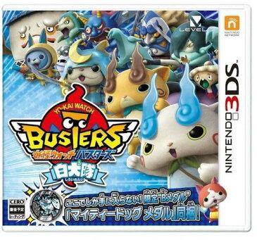 [100円便OK]【新品】【3DS】妖怪ウォッチバスターズ 白犬隊【RCP】[在庫品]