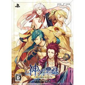【新品】【PSP】【限】神々の悪戯 InFinite 夢幻の箱 初回限定【RCP】