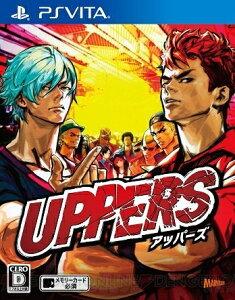 【07/14発売★予約】[100円便OK]【新品】【PSV】UPPERS(アッパーズ)【RCP…