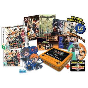 【新品】【3DS】【限】ハイキュー!! Cross team match! クロスゲームボック…