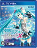 [100円便OK]【新品】【PSV】初音ミク -Project DIVA- X【RCP】