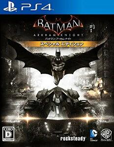 [100円便OK]【新品】【PS4】バットマン:アーカム・ナイト スペシャル・ディション【RC…