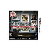 [100円便OK]【新品】SIMPLEシリーズforニンテンドー3DS Vol.3 THE密室からの脱出 アーカイブス2【RCP】[在庫品]