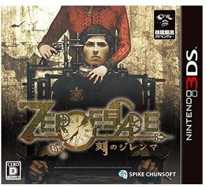 【06/30発売★予約】[100円便OK]【新品】【3DS】ZERO ESCAPE 刻のジレン…