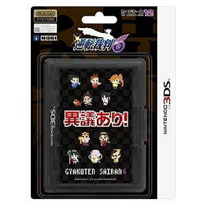 【新品】逆転裁判6 カードケース12for ニンテンドー3DS【RCP】
