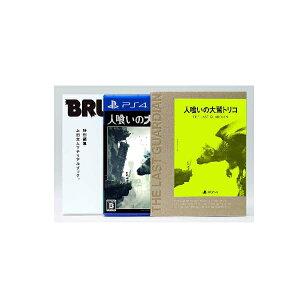 【10/25発売★予約】【新品】【PS4】【限】人喰いの大鷲トリコ 初回限定版【RCP】