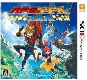 【11/24発売★予約】[100円便OK]【新品】【3DS】RPGツクール フェス【RCP】