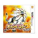 [100円便OK]【新品】【3DS】ポケットモンスターサン【RCP】