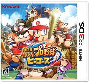【12/15発売★予約】[100円便OK]【新品】【3DS】実況パワフルプロ野球 ヒーローズ【…