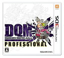 [メール便OK]【新品】【3DS】ドラゴンクエストモンスターズ ジョーカー3 プロフェッショナル【RCP】[お取寄せ品]