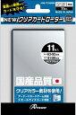 [メール便OK]【新品】【TTAC】トレーディングカード・アーケードカード用newクリアカードローダー(クリアブラック)【RCP】[在庫品]