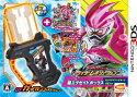 【限】オール仮面ライダーライダーレボリューション超エグゼイドボックス