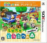 [100円便OK]【新品】【3DS】とびだせ どうぶつの森 amiibo+【RCP】