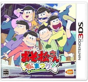 【12/22発売★予約】[100円便OK]【新品】【3DS】【通】おそ松さん 松まつり! 通常…