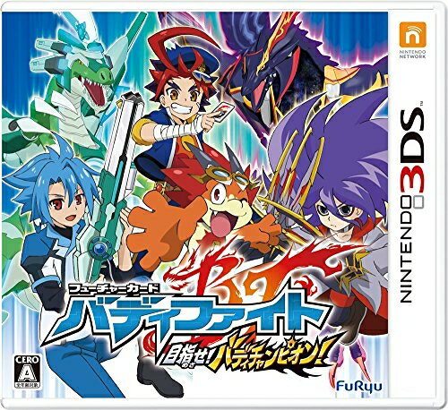 Nintendo 3DS・2DS, ソフト OK3DS !!RCP