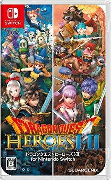 [100円便OK]【新品】【NS】ドラゴンクエストヒーローズI・II for Nintendo Switch【RCP】[在庫品]