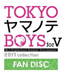 [メール便OK]【新品】【PSV】【通】TOKYOヤマノテBOYS for V FAN DISC 通常版【RCP】[在庫品]