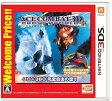 [100円便OK]【新品】【3DS】【BEST】エースコンバット 3D クロスランブル+ Welcome Price!!【RCP】
