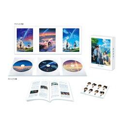 君の名は。 Blu-ray スペシャル・エディション3枚組
