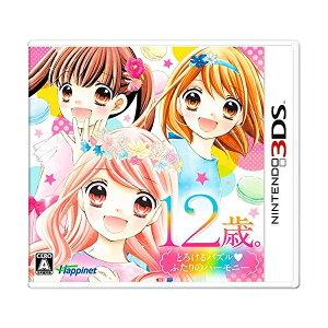 【10/26発売★予約】[100円便OK]【新品】【3DS】12歳。とろけるパズル ふたりのハ…