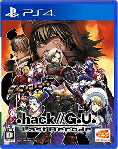 【11/01発売★予約】[100円便OK]【新品】【PS4】【通】.hack//G.U. La…