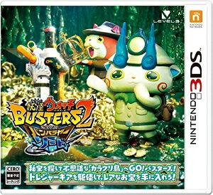 【12/07発売★予約】[100円便OK]【新品】【3DS】妖怪ウォッチバスターズ2 秘宝伝説…