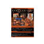 ソードアート・オンライン フェイタル・バレット 初回限定生産版