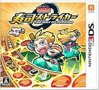 [100円便OK]【新品】【3DS】超回転 寿司ストライカー The Way of Sushido【RCP】[在庫品]
